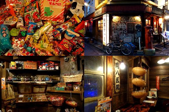 Dagashi Bar Top