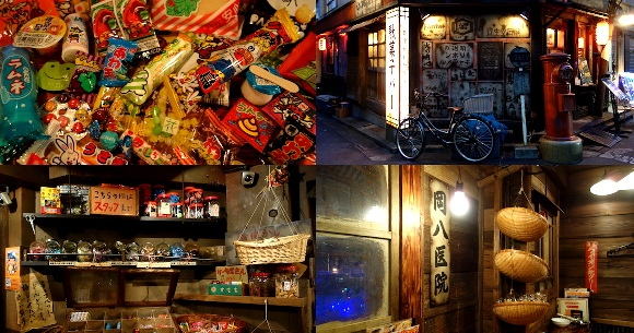 We go crazy for 500 yen all-you-can-eat sweets and snacks at Tokyo Dagashi  Bar | SoraNews24 -Japan News-