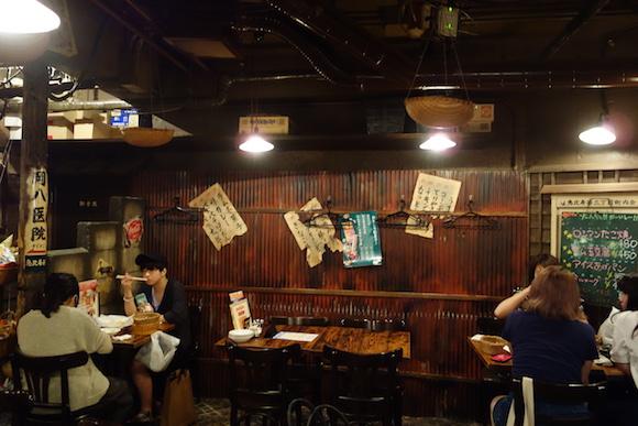Dagashi Bar10