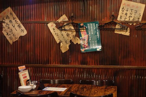 Dagashi Bar11