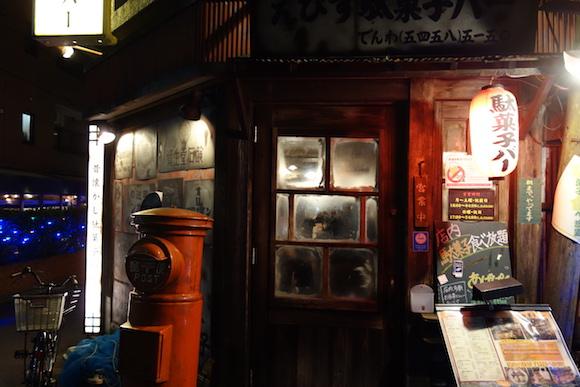 Dagashi Bar146