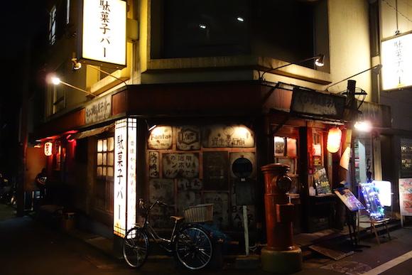 Dagashi Bar149