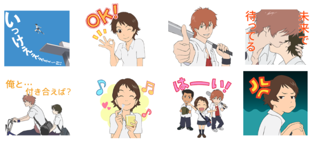 The Girl Who Leapt Through Time leaps into Line messaging app as an awesome anime stamp set