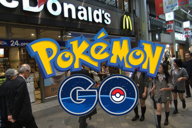 "Pokémon Go ""gyms"" and ""poke-stops"" in Japan located in McDonald's"