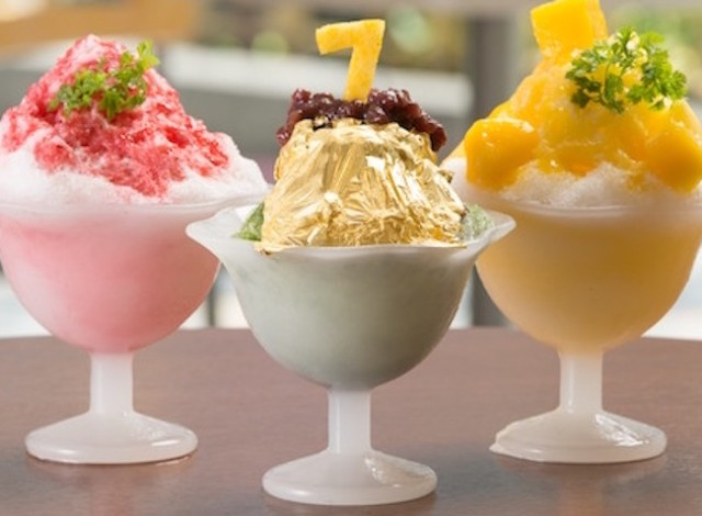 This Golden Shaved Ice just might bring you luck (and fortune) this summer!