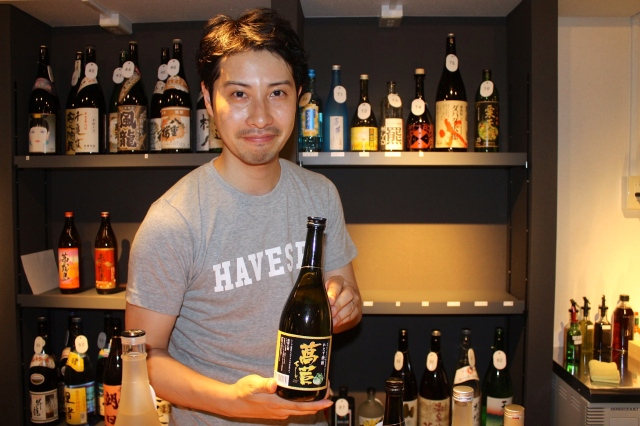 Lettuce makes tasty booze and other discoveries at a new all-you-can-drink shochu bar