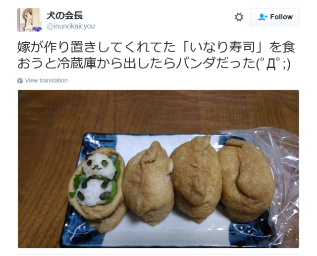 This homemade panda sushi from Japan contains no meat or fish, but tons of cuteness
