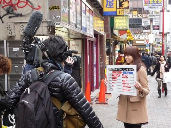 Japan 2011 by Nacho via flickr