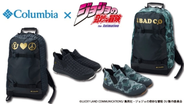 Subtly JoJo: These backpacks and short boots should prepare you for some bizarre adventures