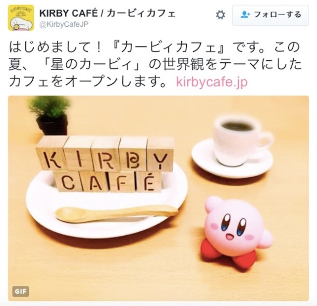 Kirby Cafe to open for limited time this summer — we can't wait to hear the details!