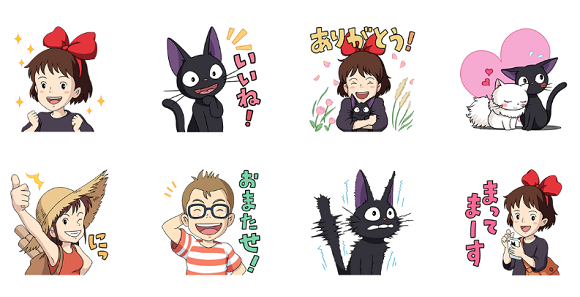 Studio Ghibli releases new batch of Line app anime stamps, this time for Kiki's Delivery Service!