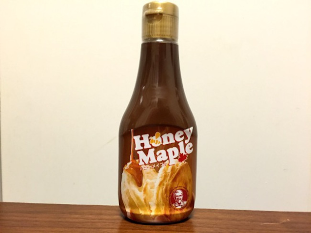 KFC now sells sauce by the bottle in Japan!