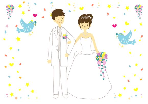 marriage column top