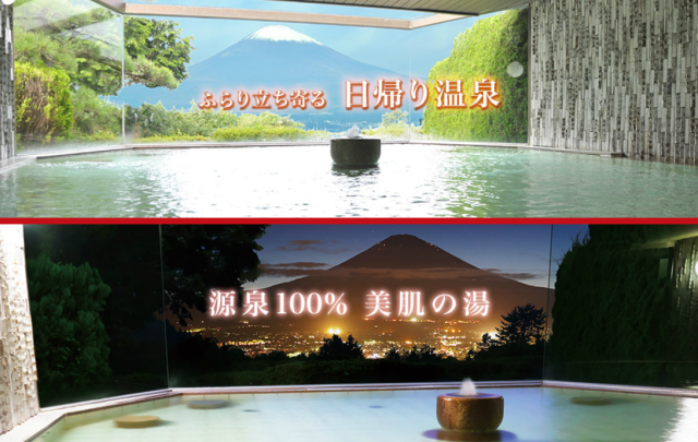 Got tattoos, but still want to experience a Japanese hot spring? It's no problem here!