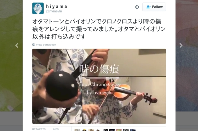 """Chrono Cross opening """"The Scars of Time"""" played on the Otamatone is equal parts majestic, bizarre"""