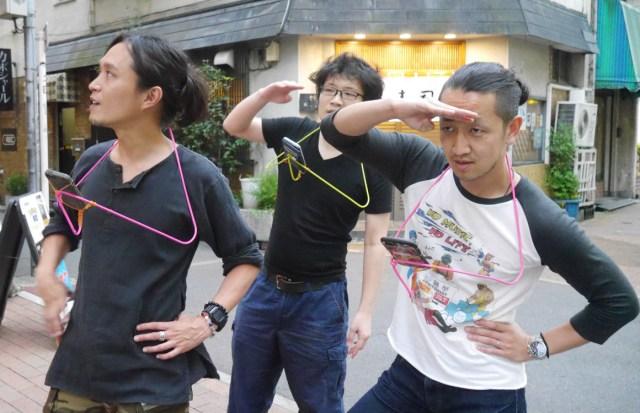 "DIY Pokémon Go lifehack from Japan: rest tired arms with creative hands-free ""Poké-Han"" device"