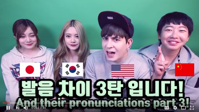 Japanese, Korean, and Chinese speakers pronounce English words in their native languages 【Video】