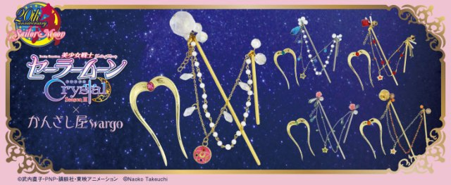 Transform your hairdo in the name of the moon with these Sailor Moon kanzashi!