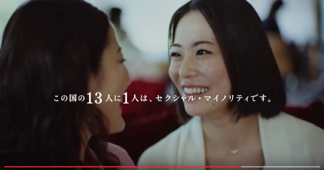 Touching DoCoMo ad shines light on diversity, features well-known Japanese lesbian couple