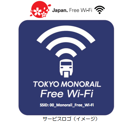 Free Wi-Fi announced for Tokyo Monorail