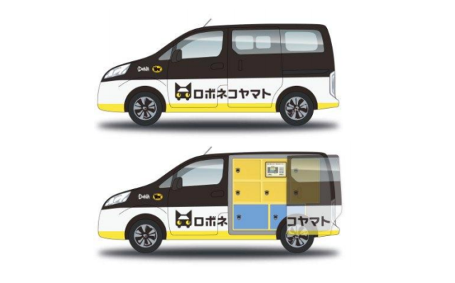 Self-driving delivery cars to be used in Japan next year for online shopping