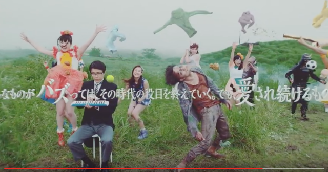 Epic ad for instant ramen noodles shows all the great Japanese trends from the past year