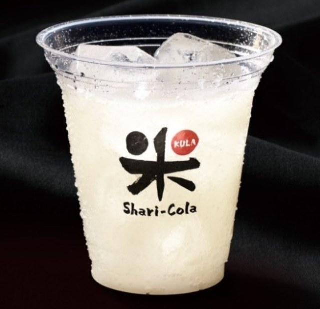 Japanese conveyor belt sushi chain develops white cola made from rice!
