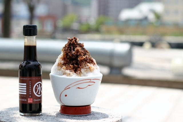Now there's chocolate-flavored soy sauce…for shaved ice!