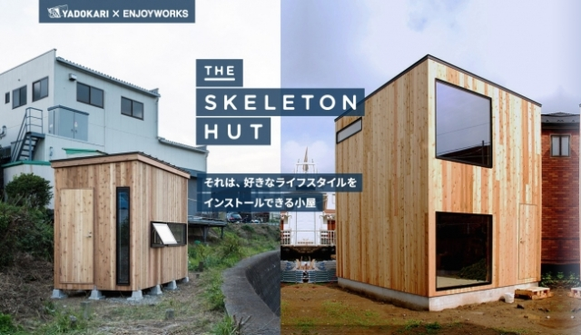Tiny houses are back and more versatile than ever with Yadokari and Enjoyworks' Skeleton Huts!