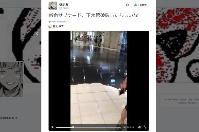 Mysterious, foul-smelling ooze floods Shinjuku station walkways, terrorizes Tokyoites 【Videos】