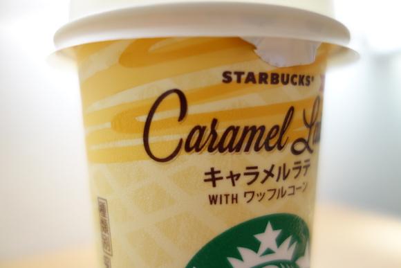 Starbucks23