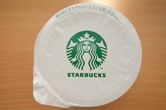 Starbucks27