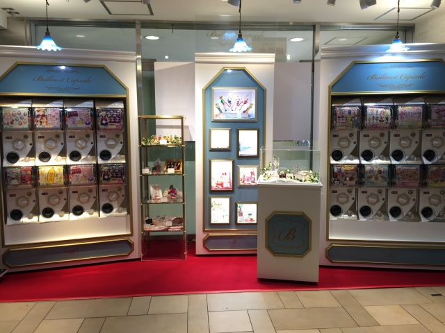 Japanese capsule toy vending machine area for women includes Sailor Moon items for a limited time