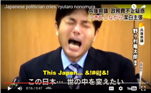 "Japan's ""crying politician"" found guilty of fraud"