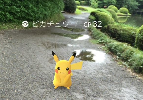 "Pokémon Go in Japan: We discover a ""Pikachu forest"" in Tokyo!"
