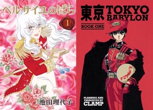 Girl Manga Power! Timeless shoujo manga that shine through the decades【Part I】
