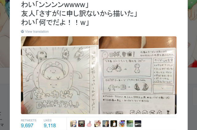 Gamer damages cover of friend's 3DS game, returns it with awesome hand-illustrated replacement