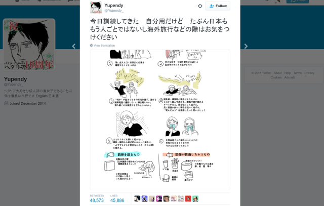 Japanese artist draws infographic of strategies learned in U.S. to survive a terrorist attack