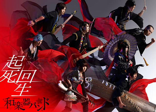 "Wagakki Band breathes life into the Olympics with ""Kishikaisei"""