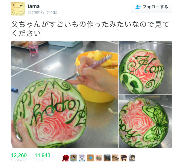 Japanese dad wows internet with amazing watermelon art