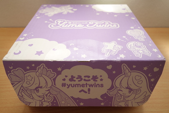 Yume Twins4