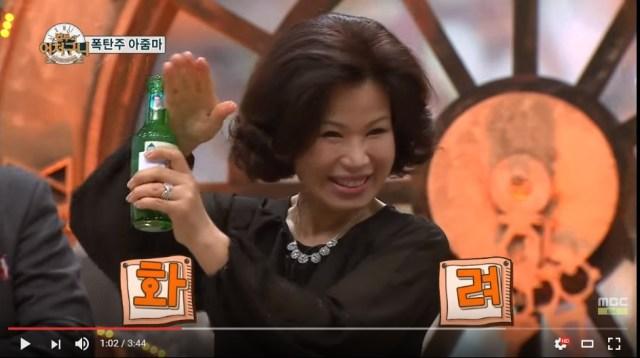 "South Korean ""Poktanju Ajumma"" wows with her cocktail party tricks【Videos】"