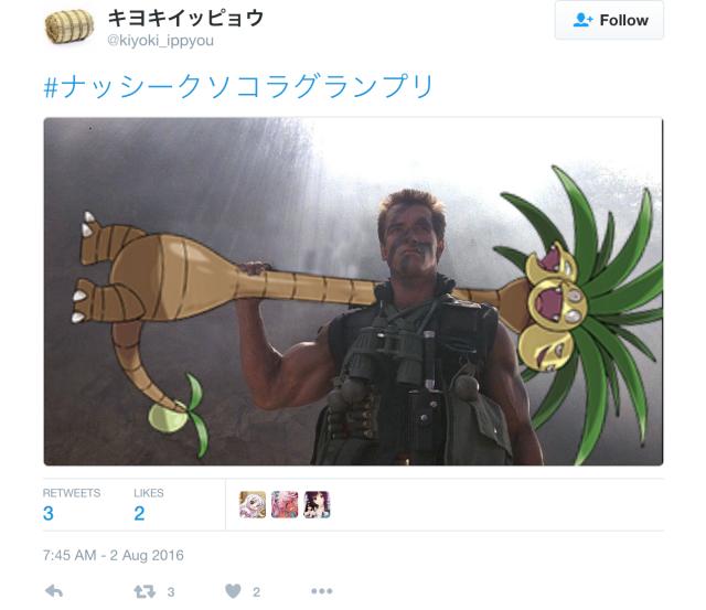 Pokémon memes go viral as Japan pokes fun at Exeggutor's new long-necked Alola form