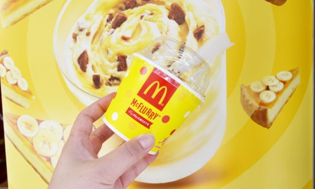 """We try out McDonald's Japan's new Banana Tart McFlurry on Japan's unofficial """"Banana Day"""""""