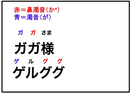 bidakuon 02