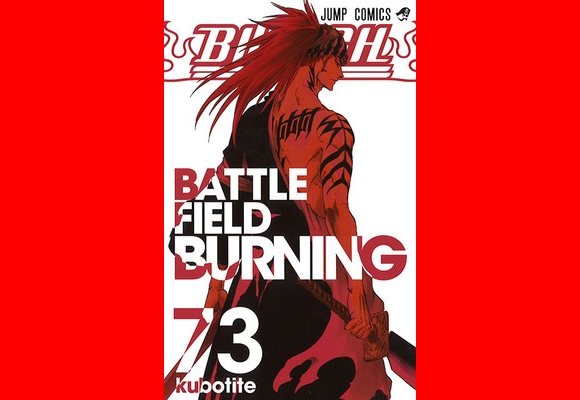 Bleach Manga to End on August 22 With 'Important Announcement'