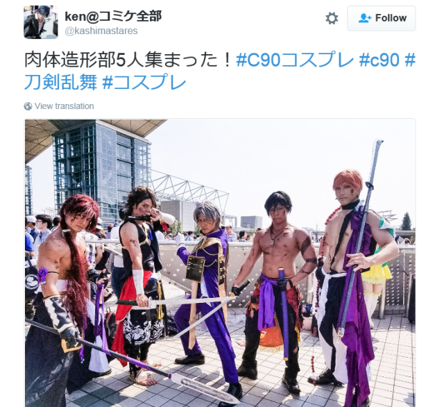 More cosplay from Summer Comiket 2016 — now with 30 percent more beefcake!