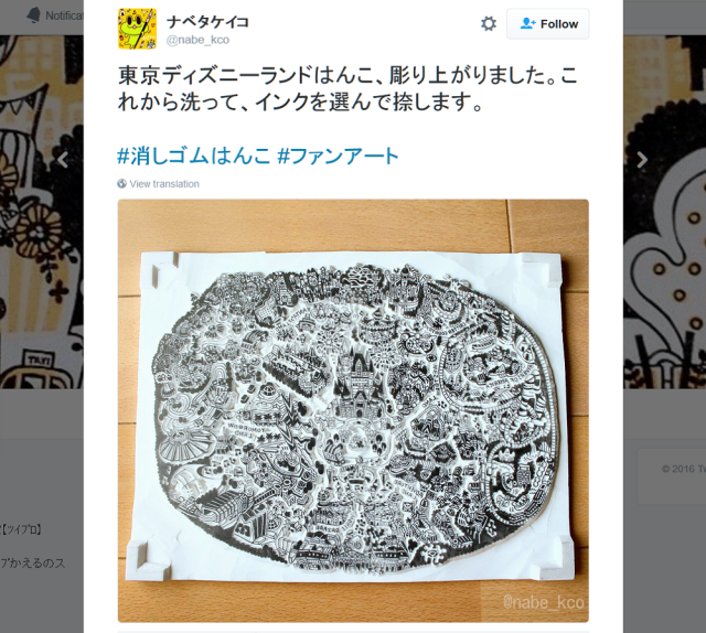 Eraser stamp of Tokyo Disneyland is almost as amazing as the theme park