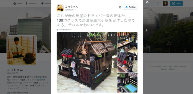 Strange noises from Japanese mother's bedroom turn out to be amazing DIY doghouse