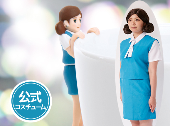 Cosplay like cup-clinger figurine Fuchiko with specially designed costumes from Japan!